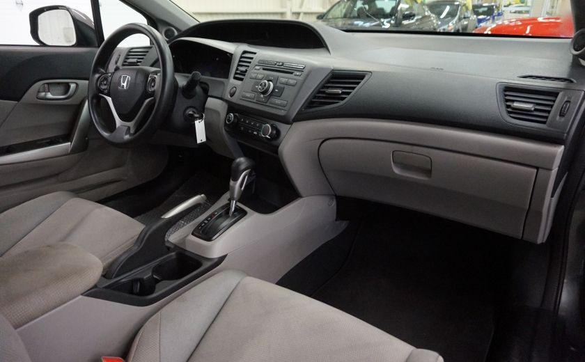 2012 Honda Civic LX Coupé #20