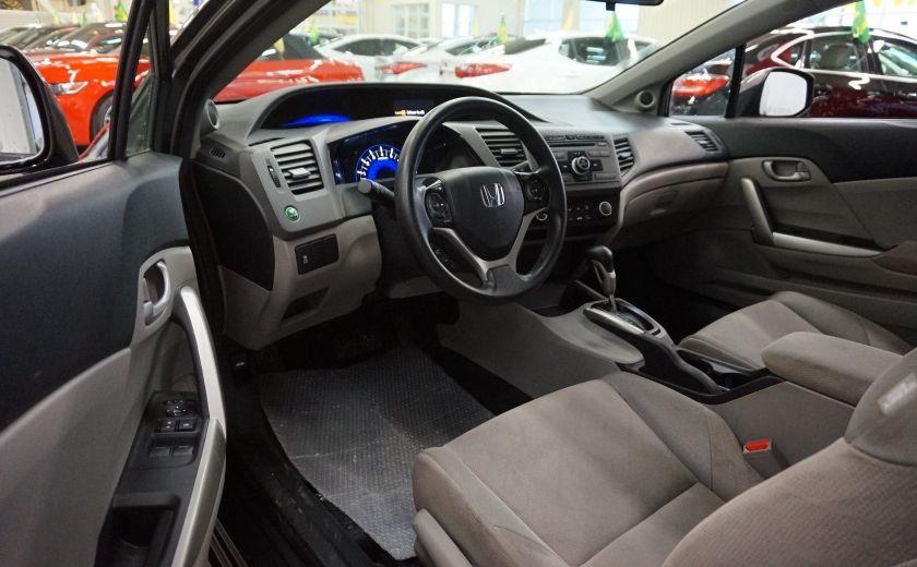 2012 Honda Civic LX Coupé #8