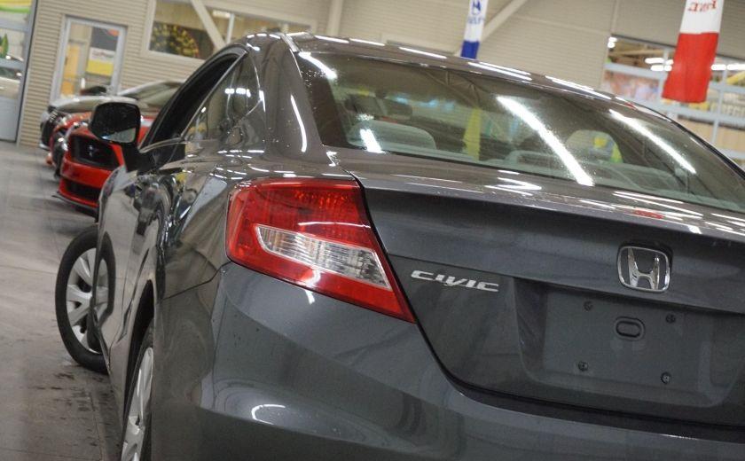 2012 Honda Civic LX Coupé #24