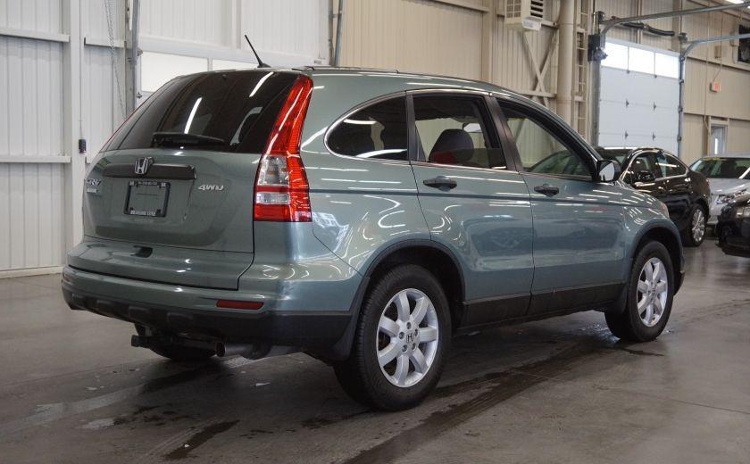 2011 Honda CRV LX AWD #6