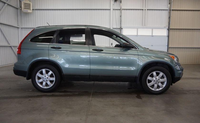 2011 Honda CRV LX AWD #7