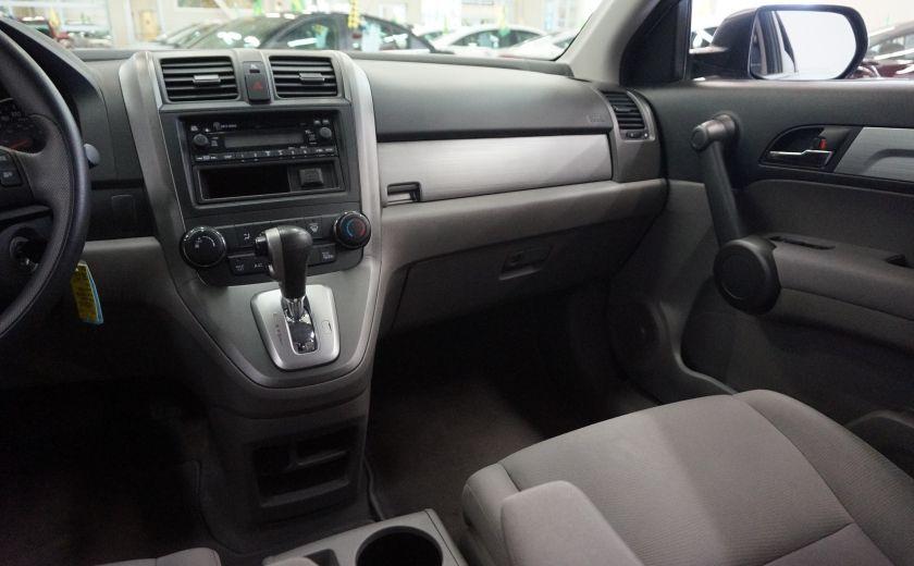 2011 Honda CRV LX AWD #9