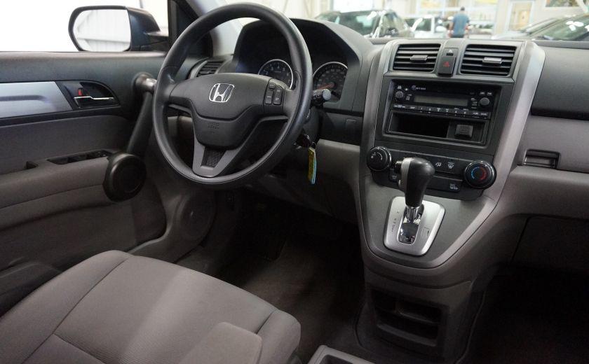 2011 Honda CRV LX AWD #11