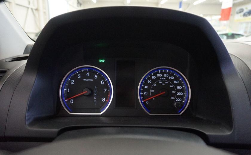 2011 Honda CRV LX AWD #13
