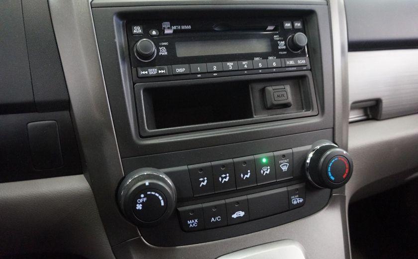 2011 Honda CRV LX AWD #14