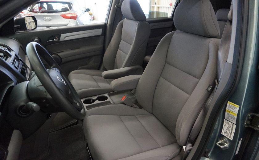 2011 Honda CRV LX AWD #17