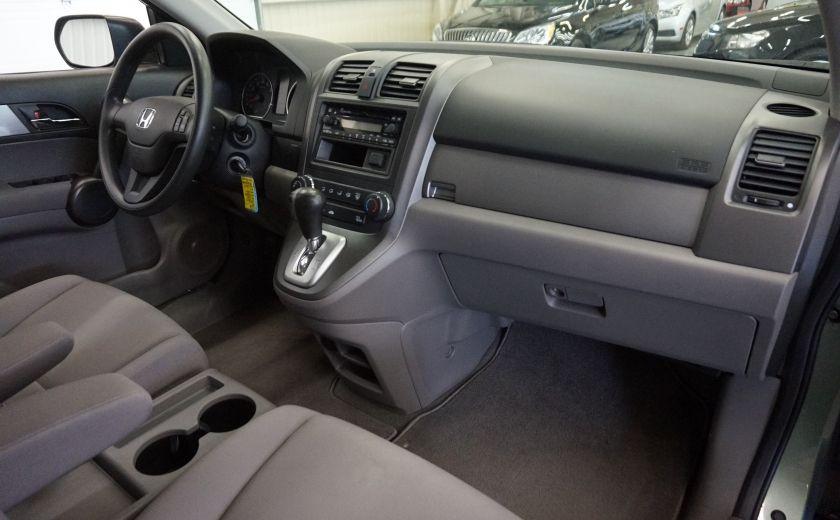 2011 Honda CRV LX AWD #26