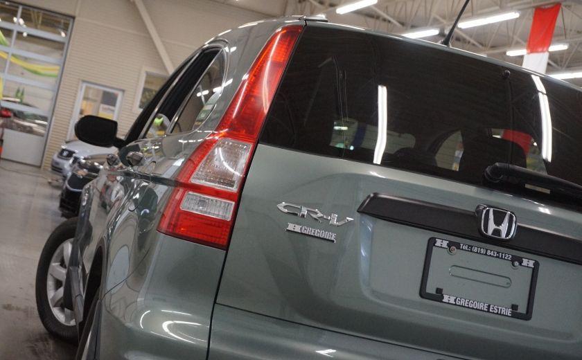 2011 Honda CRV LX AWD #30