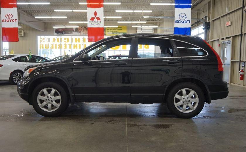 2011 Honda CRV LX AWD #3