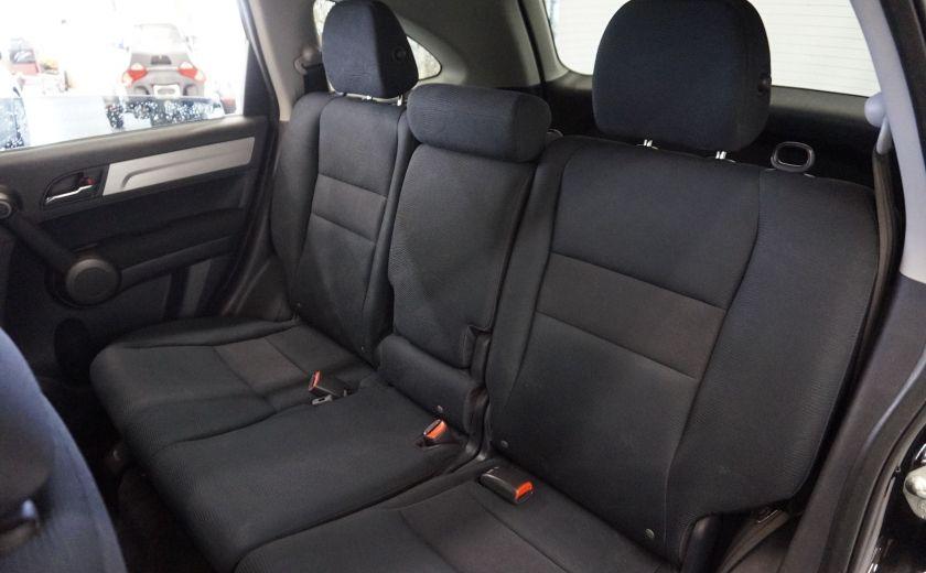 2011 Honda CRV LX AWD #18
