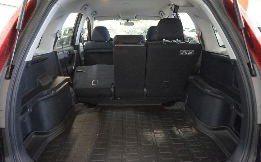 2011 Honda CRV LX AWD #21