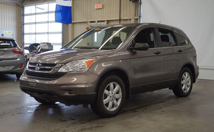 2011 Honda CRV LX #2