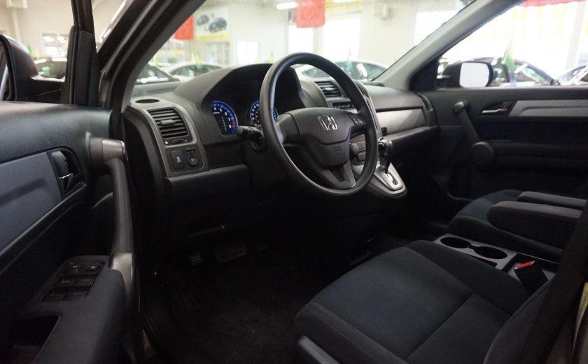2011 Honda CRV LX AWD #8