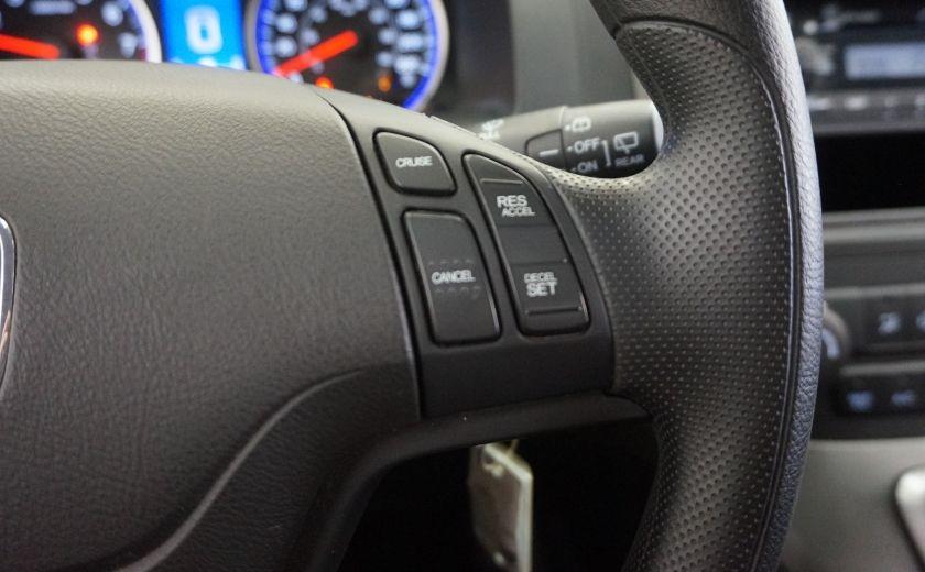 2011 Honda CRV LX AWD #12