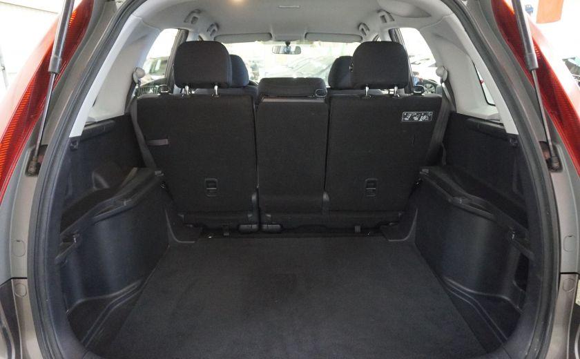 2011 Honda CRV LX #20