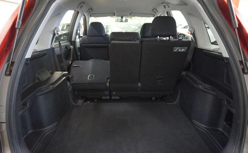 2011 Honda CRV LX #21