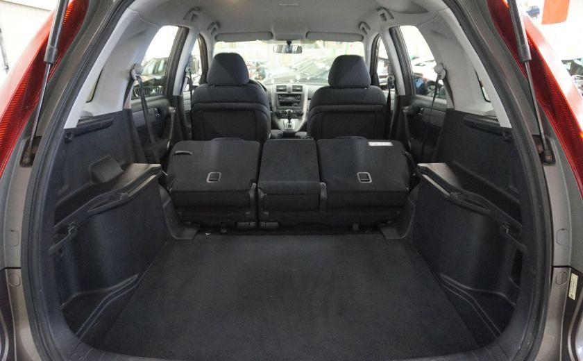 2011 Honda CRV LX AWD #22
