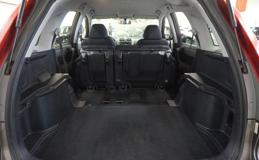 2011 Honda CRV LX #23