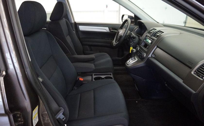 2011 Honda CRV LX AWD #25