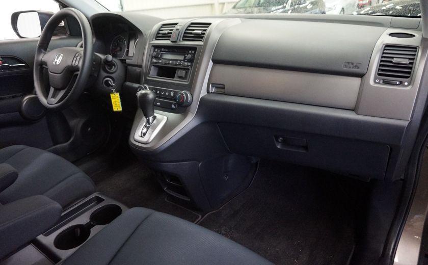 2011 Honda CRV LX #26