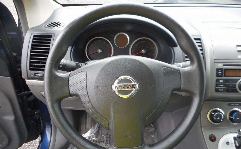 2009 Nissan Sentra 2.0 #10