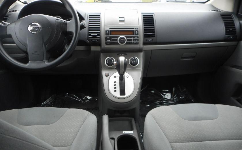 2009 Nissan Sentra 2.0 #11