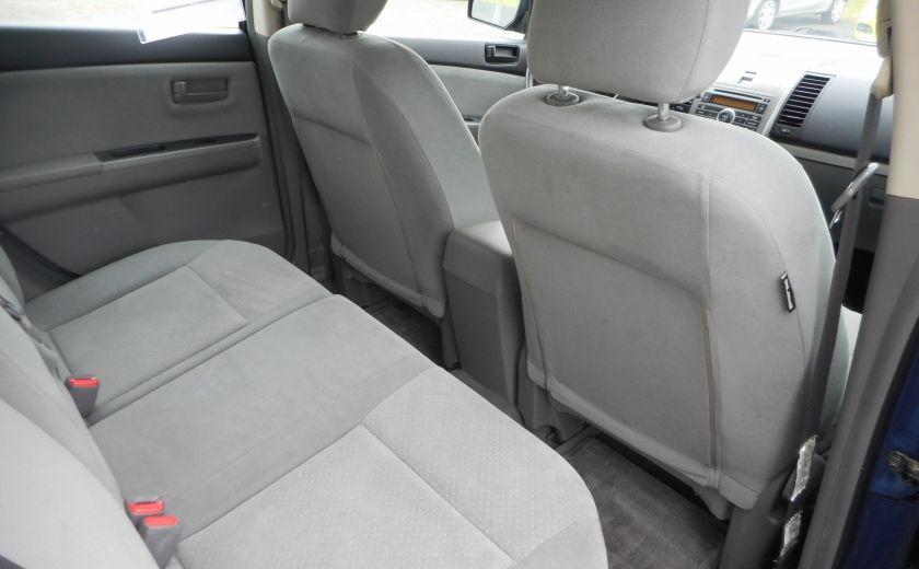 2009 Nissan Sentra 2.0 #14