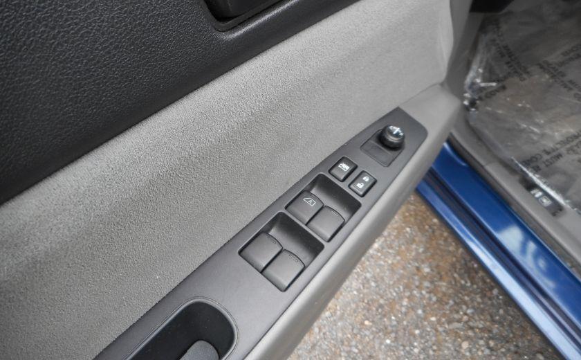 2009 Nissan Sentra 2.0 #9