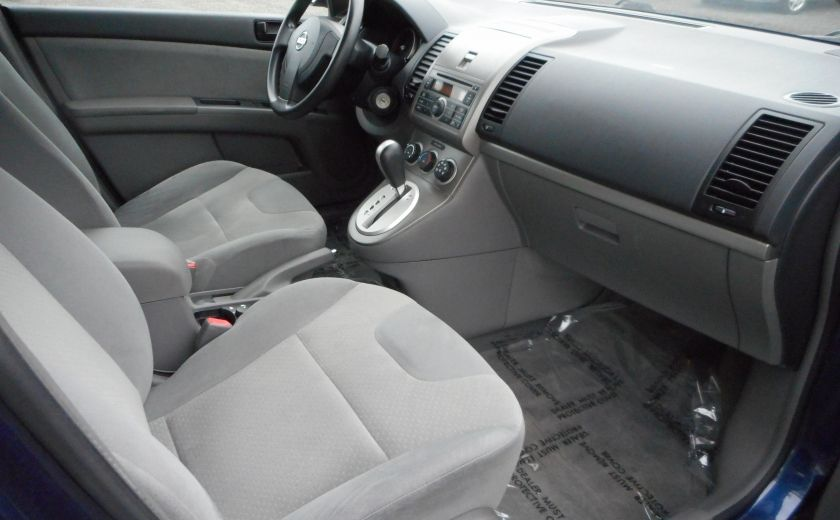 2009 Nissan Sentra 2.0 #16