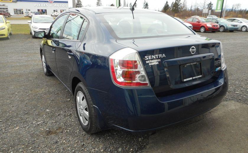 2009 Nissan Sentra 2.0 #4