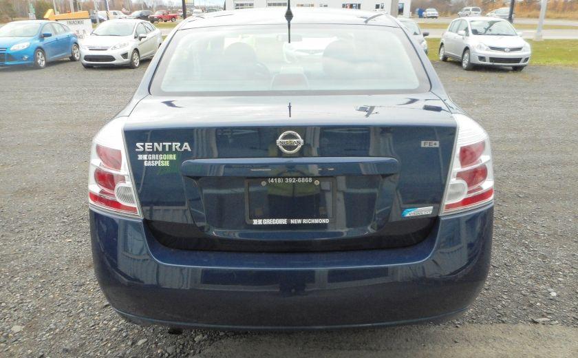 2009 Nissan Sentra 2.0 #5