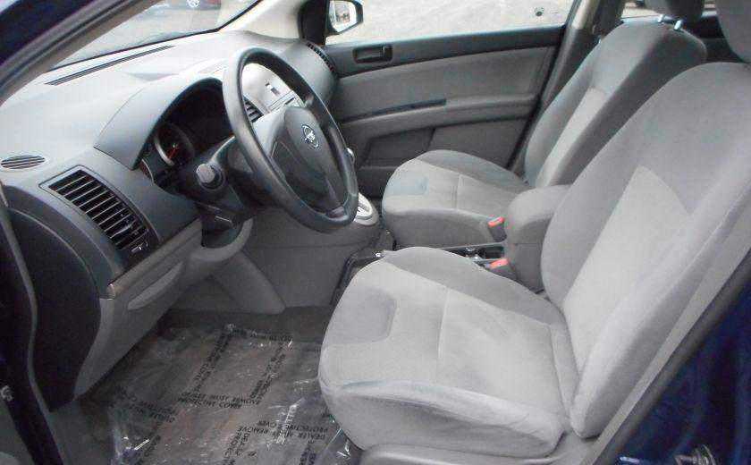 2009 Nissan Sentra 2.0 #8