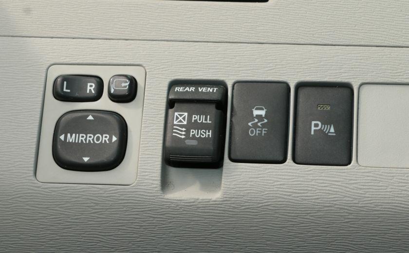 2011 Toyota Sienna  #23