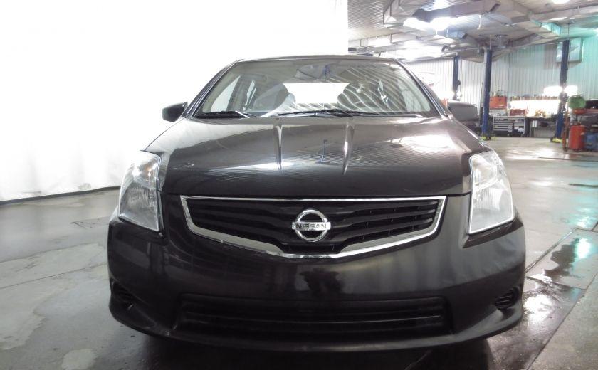 2011 Nissan Sentra 2.0 S #1