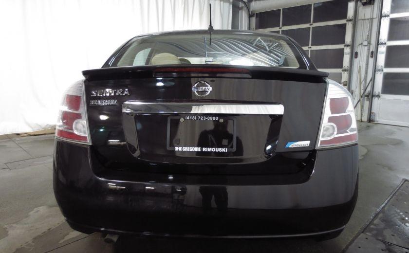 2011 Nissan Sentra 2.0 S #5