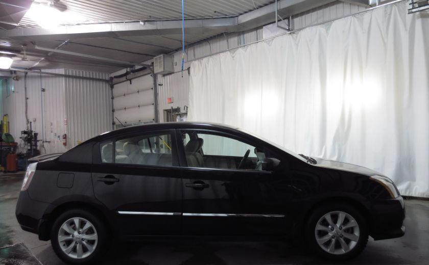 2011 Nissan Sentra 2.0 S #7