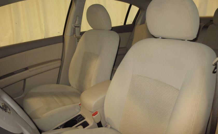 2011 Nissan Sentra 2.0 S #10