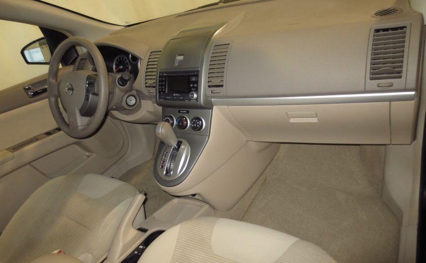 2011 Nissan Sentra 2.0 S #12