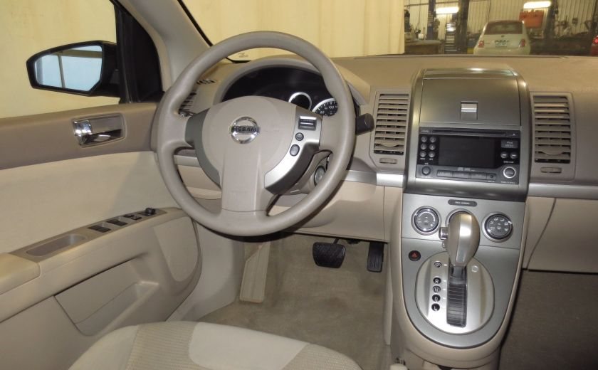 2011 Nissan Sentra 2.0 S #15