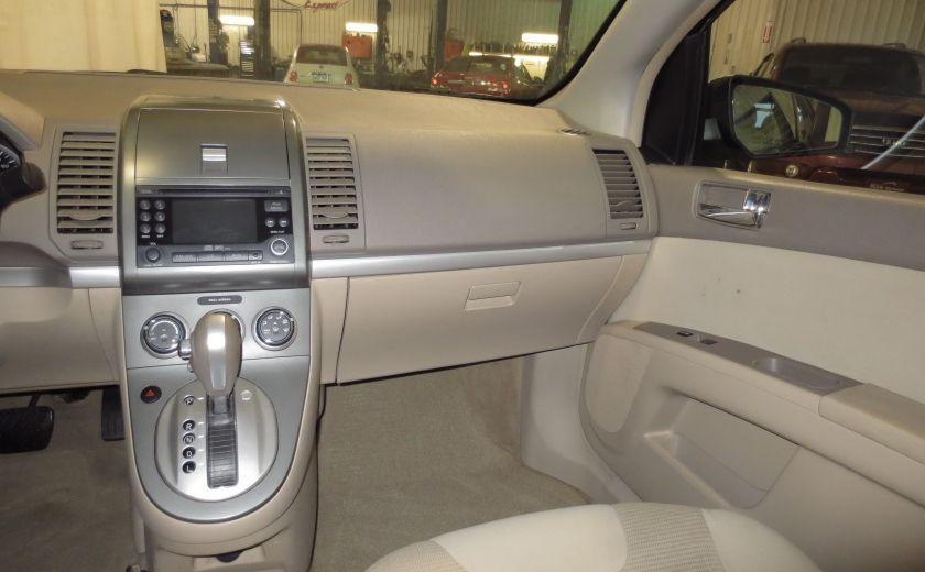 2011 Nissan Sentra 2.0 S #16