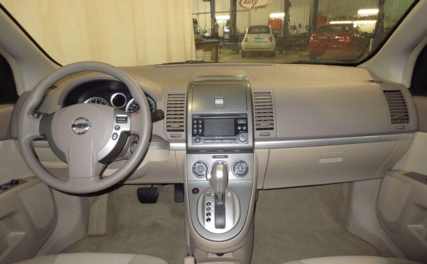 2011 Nissan Sentra 2.0 S #17