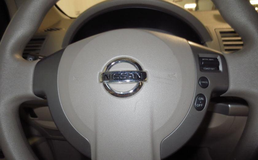 2011 Nissan Sentra 2.0 S #19