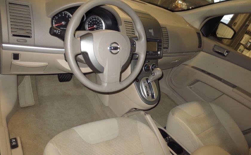 2011 Nissan Sentra 2.0 S #8