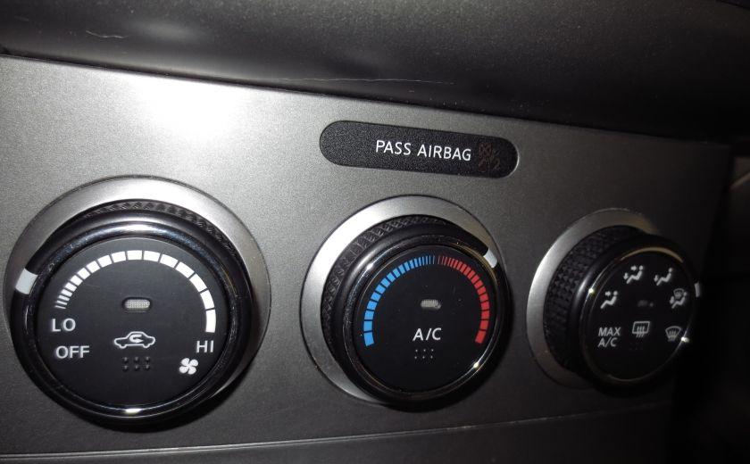 2011 Nissan Sentra 2.0 S #21