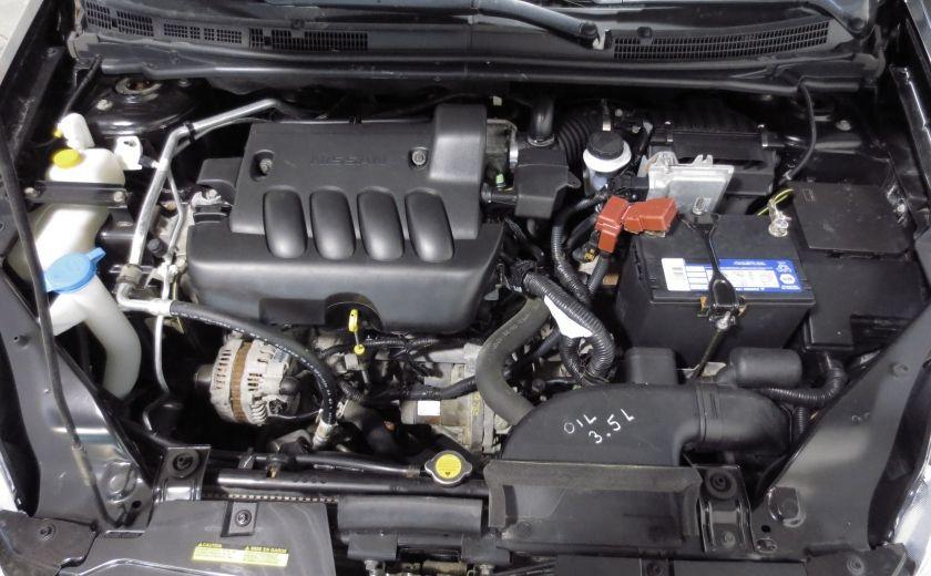 2011 Nissan Sentra 2.0 S #25