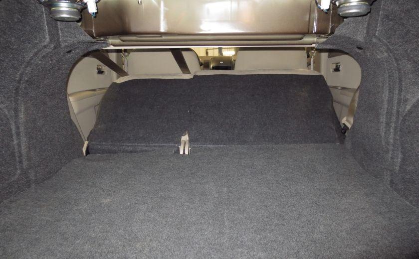 2011 Nissan Sentra 2.0 S #24
