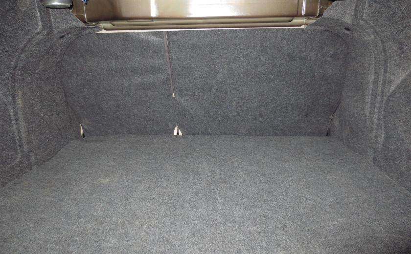 2011 Nissan Sentra 2.0 S #22