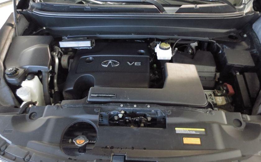 2013 Infiniti JX35 AWD Cuir Toit Navi Camera TV/DVD 20