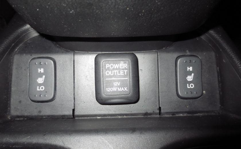 2012 Honda CRV EX AWD CAMÉRA TOIT OUVRANT MAG SIEGES CHAUFFANTS #33