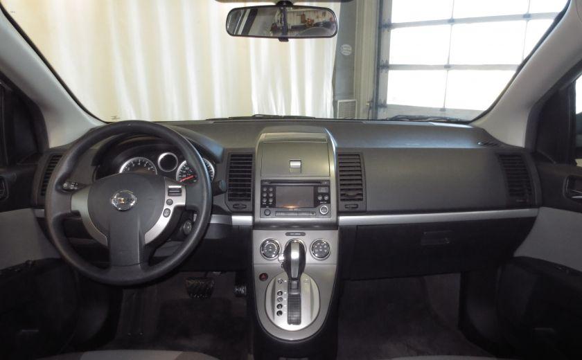 2012 Nissan Sentra 2.0 S AUTO A/C SIEGES CHAUFFANTS #12